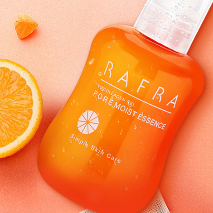 RAFRA-VC胶原蛋白精华水乳套装-补水保湿滋养提亮肤色精华液